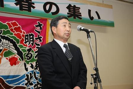 s-佐藤会長