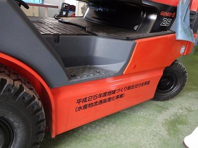 s-DSC02910