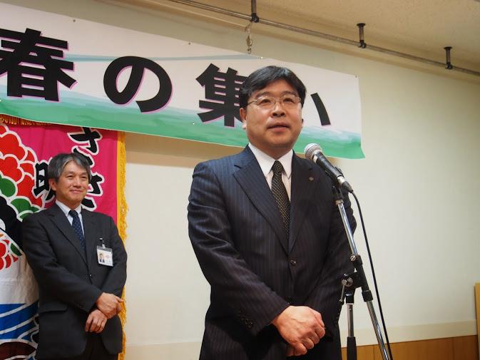 木古内町副町長