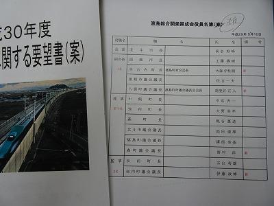 s-DSC04160