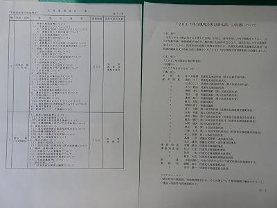 DSC04630