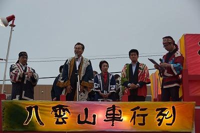 第37回八雲山車行列 (2)